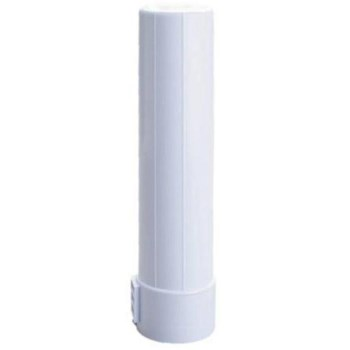 Rubbermaid FG825706WHT Cup Dispenser
