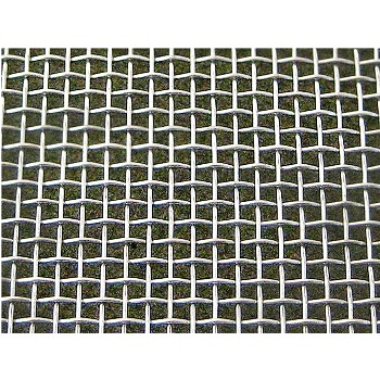 "Hardware Cloth,  Woven  Galvanized ~ 24"" x  100 Ft"