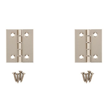 "Decorative Broad Hinges, Satin Nickel ~ 1 1/2"" x 1 1/4"""