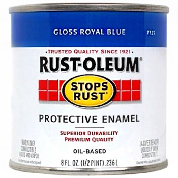 Rust Preventative Paint & Products – Hardware Store